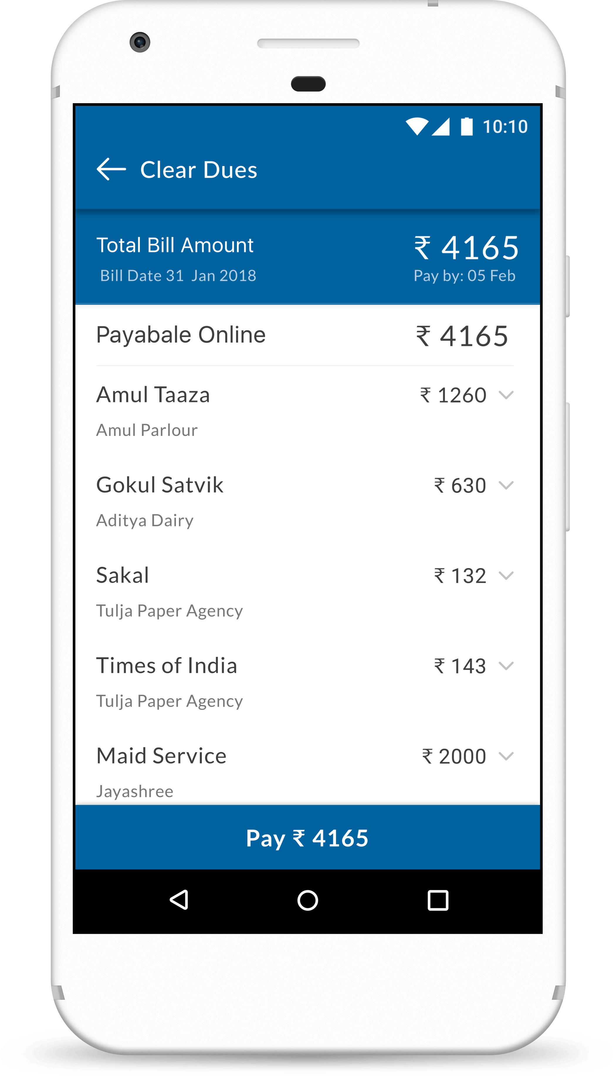 pay-all-bills-online-through-ratibpal